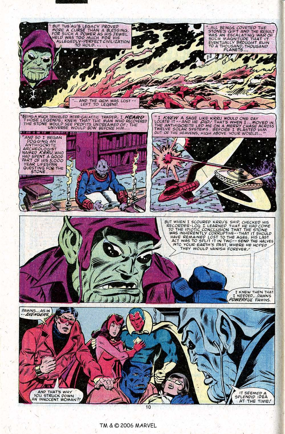 The Avengers (1963) 209 Page 11