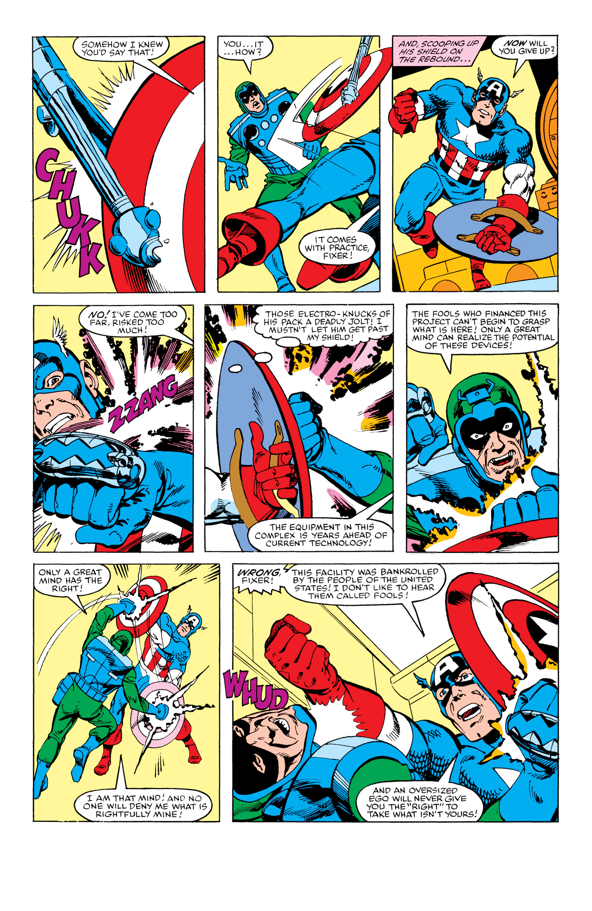 The Avengers (1963) _Annual_13 Page 3
