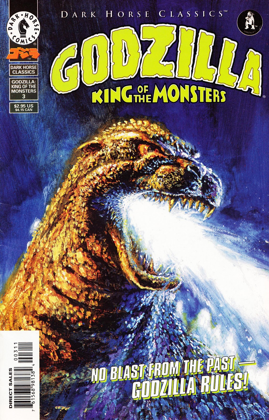 Dark Horse Classics: Godzilla - King of the Monsters issue 3 - Page 1