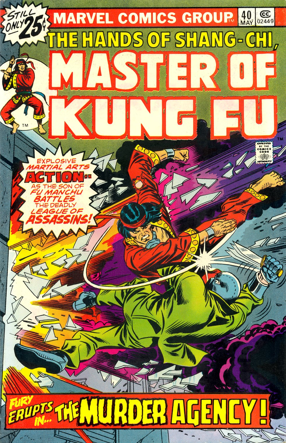 Master of Kung Fu (1974) issue 40 - Page 1