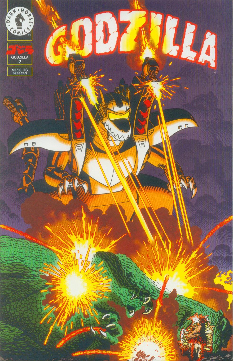Godzilla (1995) Issue #2 #3 - English 1