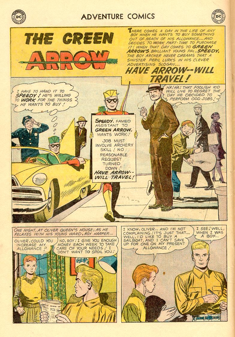 Read online Adventure Comics (1938) comic -  Issue #263 - 17