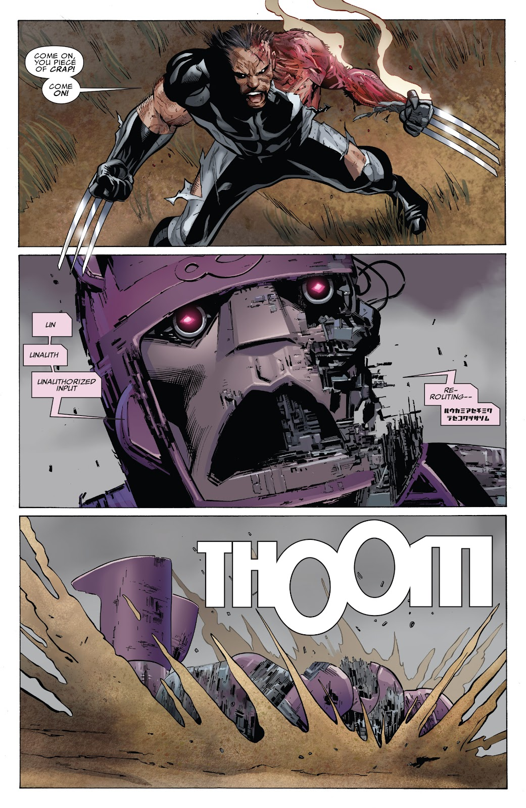 Read online X-Men: Second Coming comic -  Issue # _TPB (Part 3) - 87