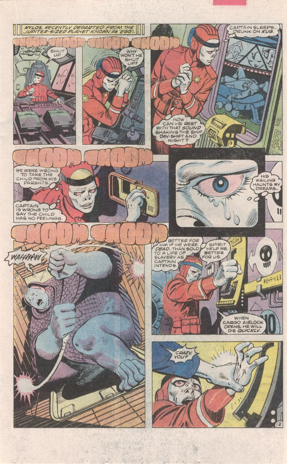 Read online Atari Force (1984) comic -  Issue #2 - 14