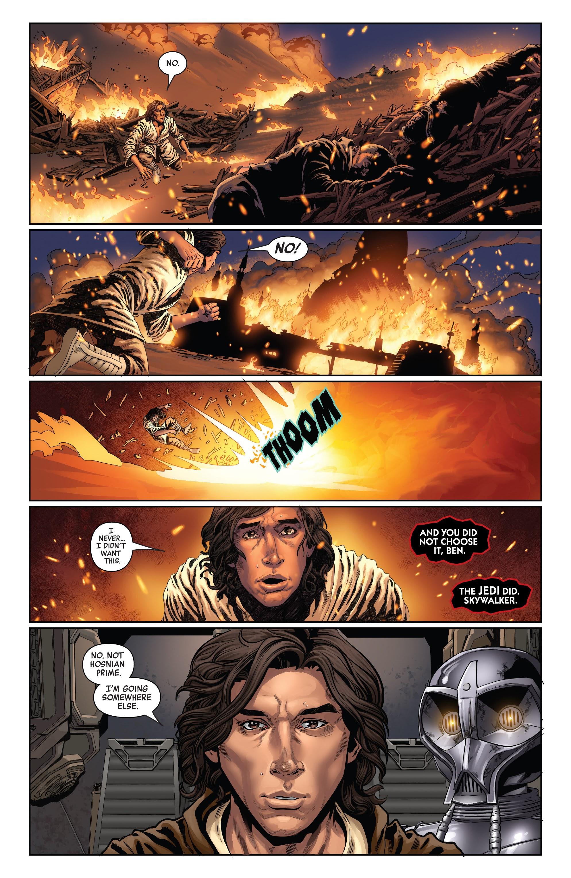 【星戰宇宙相關】前傳漫畫揭開凱羅忍居然不是燒毀路克的絕地聖殿其兇手!
