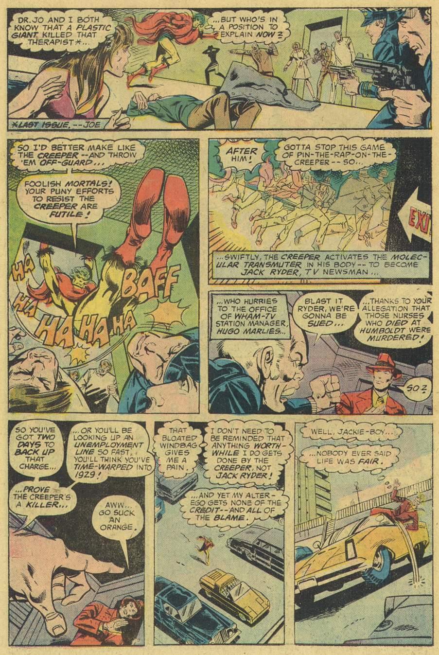Read online Adventure Comics (1938) comic -  Issue #446 - 26