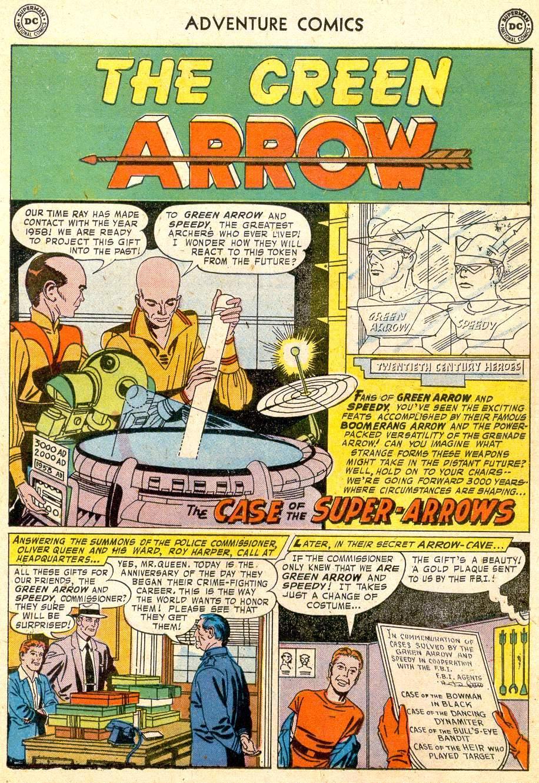 Read online Adventure Comics (1938) comic -  Issue #251 - 17