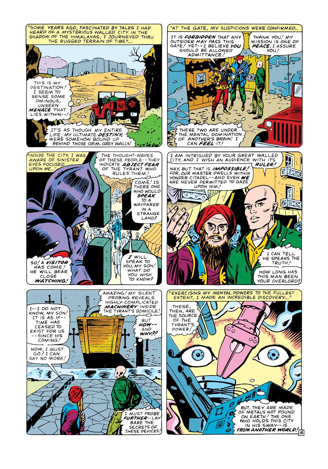 Uncanny X-Men (1963) issue 20 - Page 15