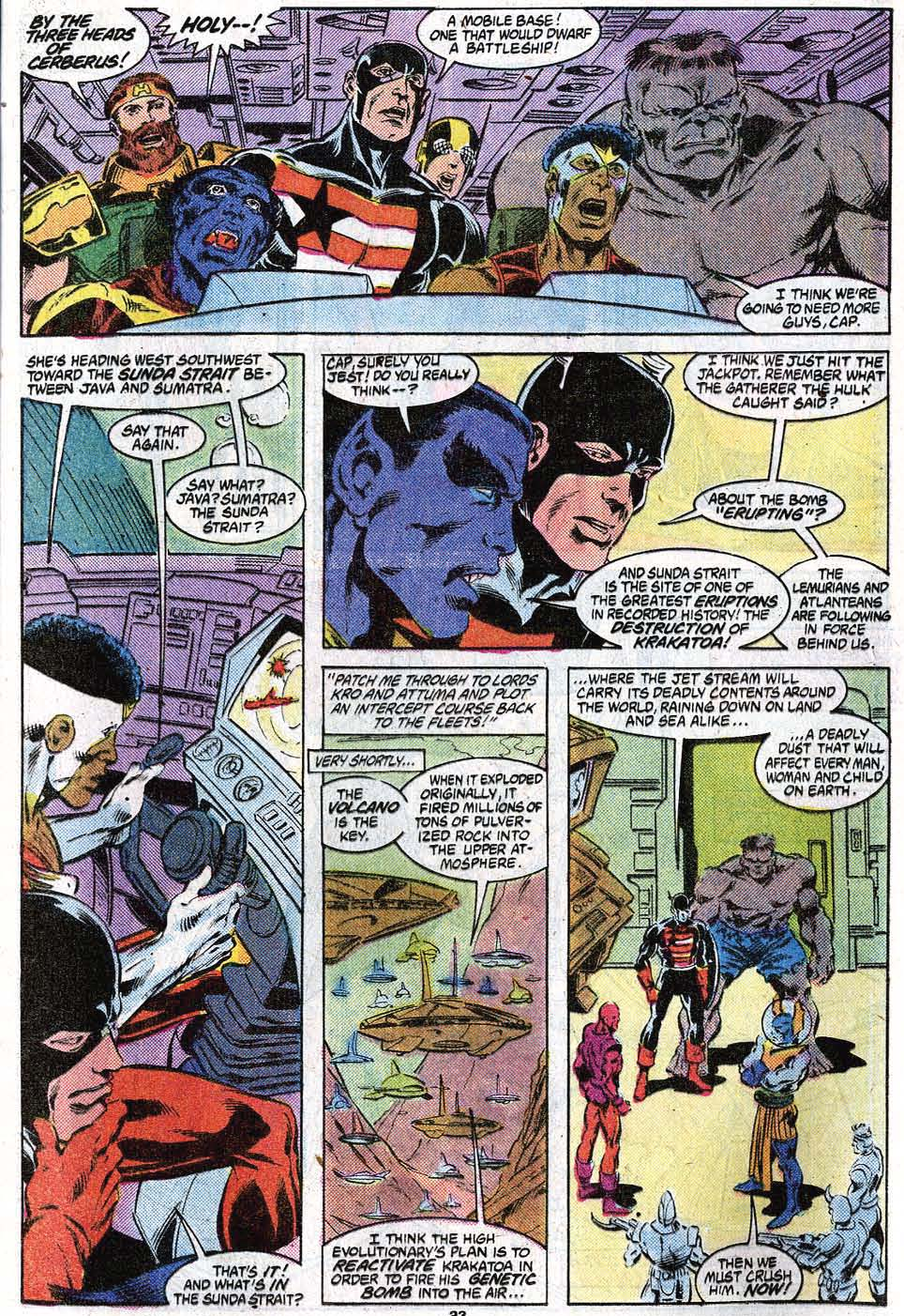 The Avengers (1963) _Annual_17 Page 24
