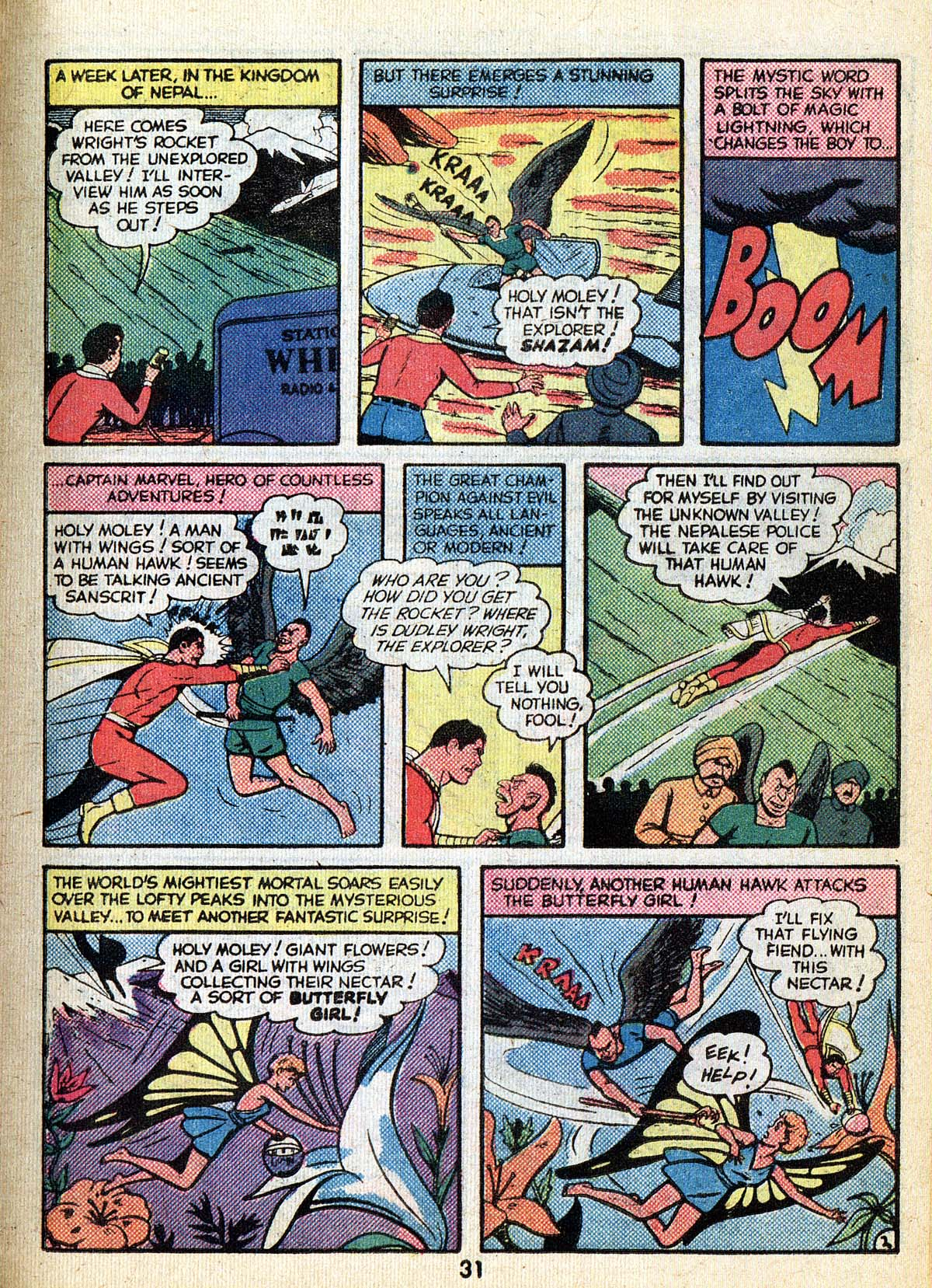 Read online Adventure Comics (1938) comic -  Issue #502 - 31
