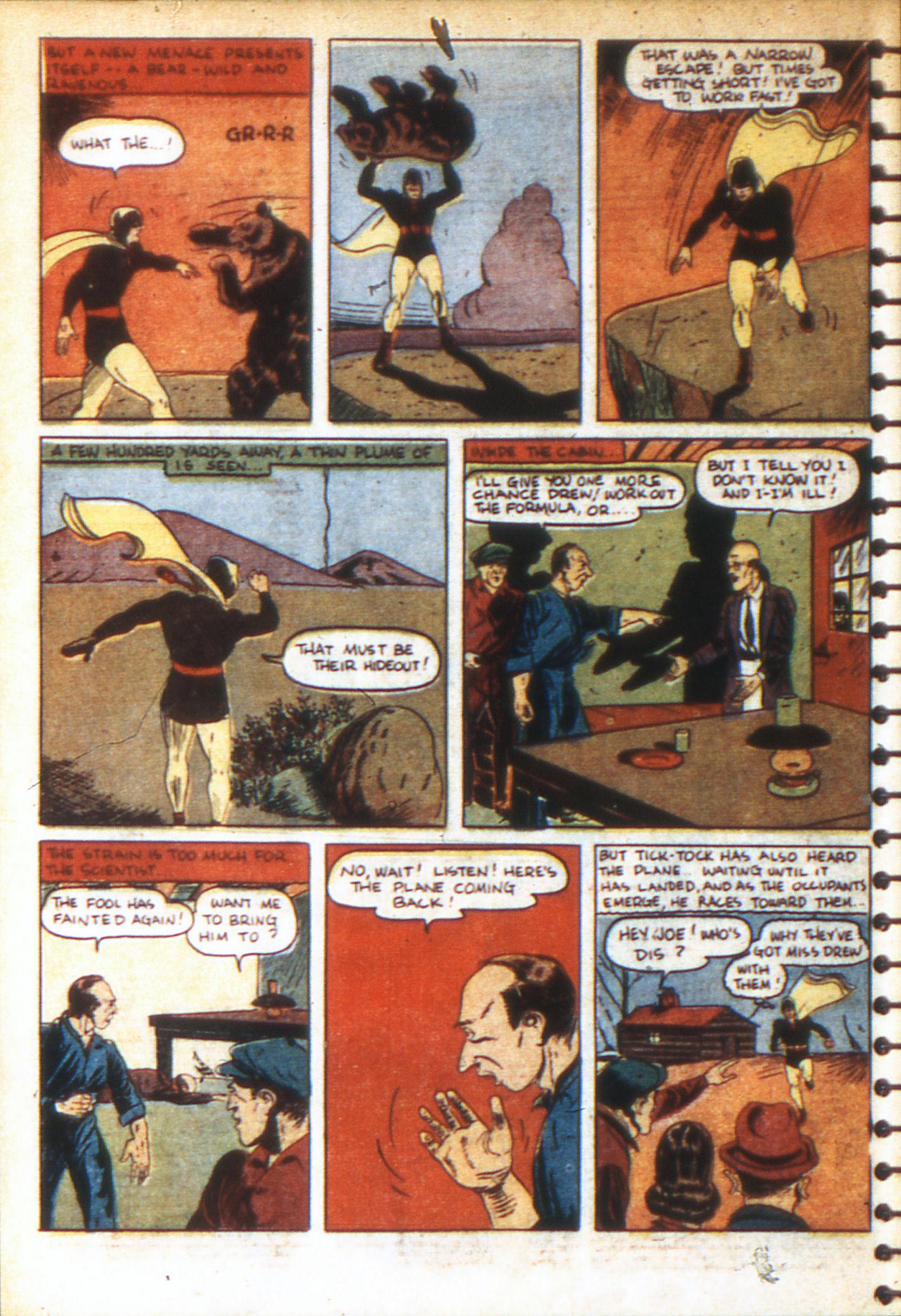 Read online Adventure Comics (1938) comic -  Issue #49 - 6