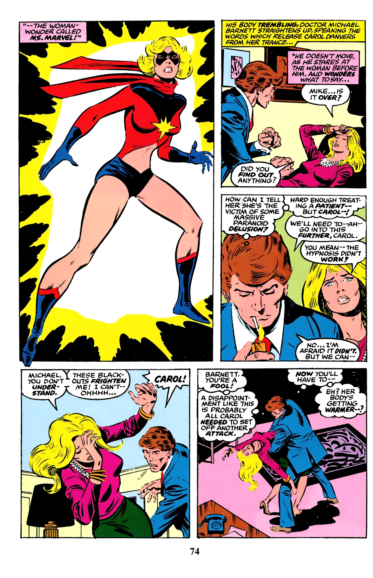 Read online Giant-Size Ms. Marvel comic -  Issue # Full - 68