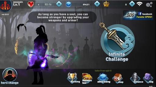 SOS Infinity Mod Full