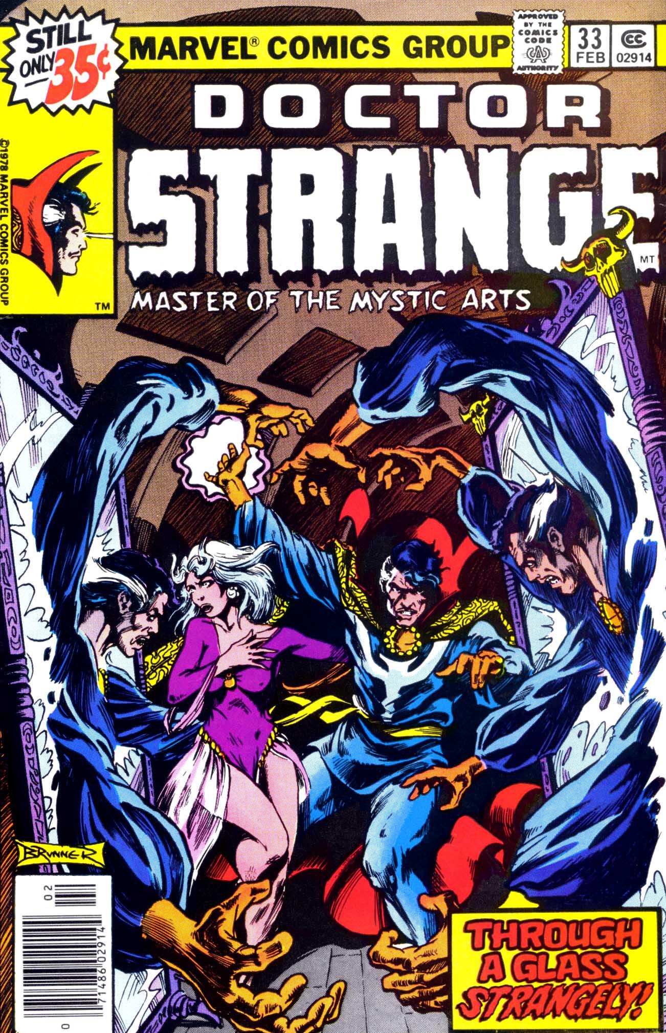Doctor Strange (1974) 33 Page 1