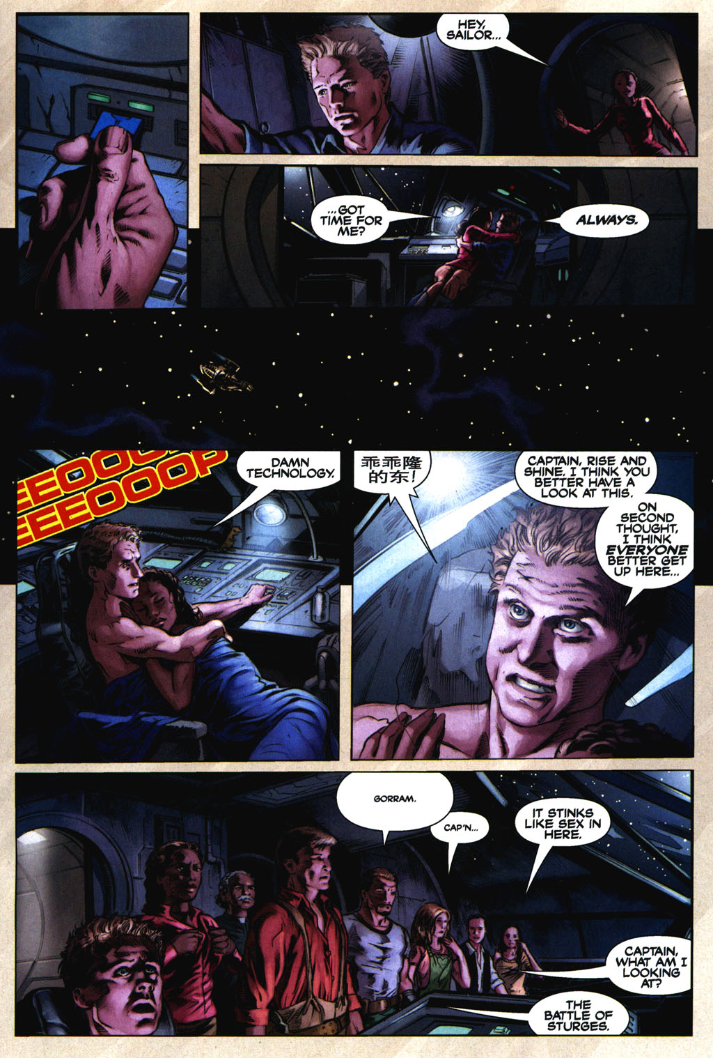 Read online Serenity comic -  Issue #2 - 24