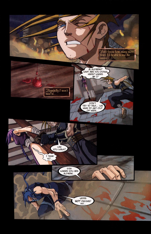 Read online Shidima comic -  Issue #7 - 6