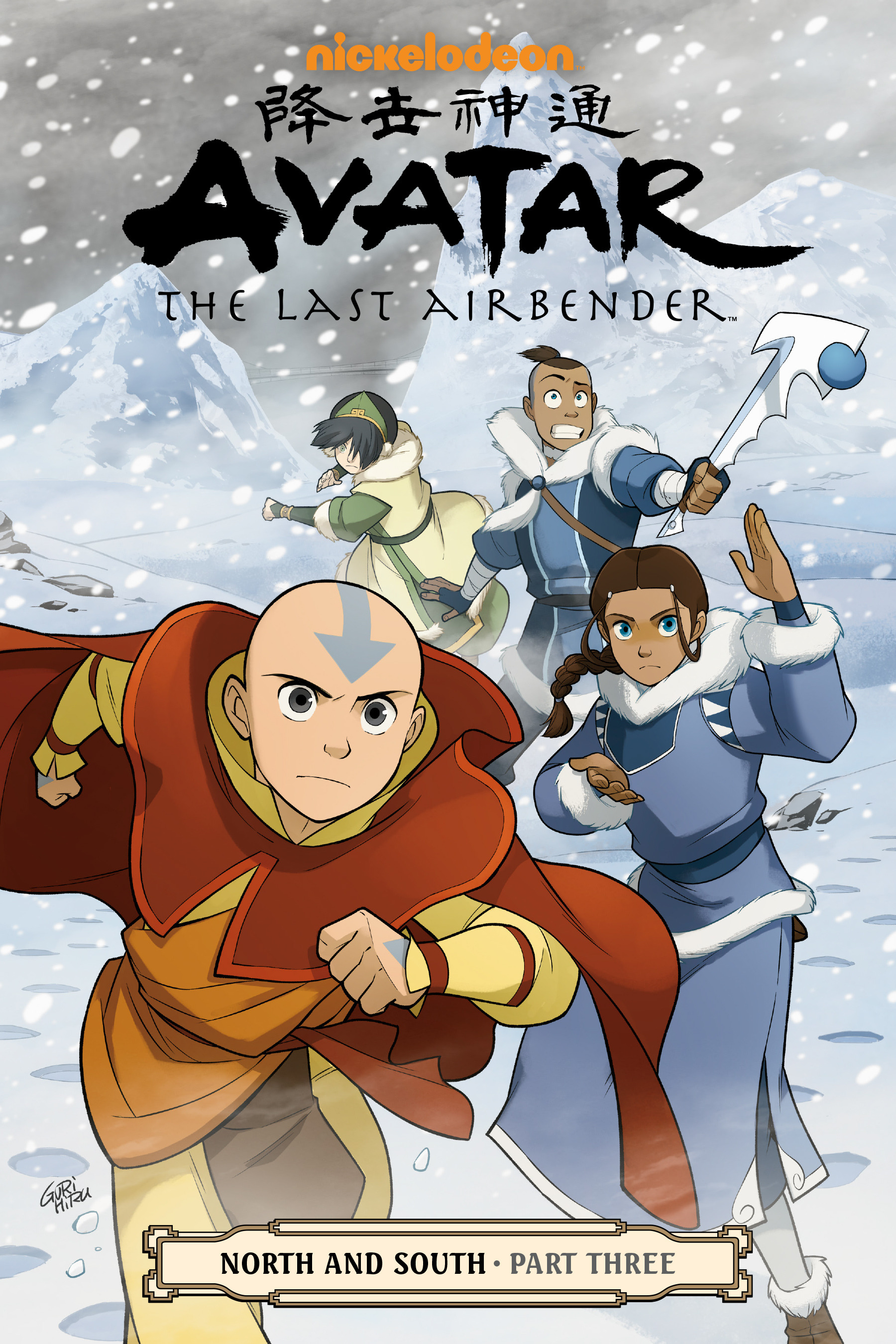 Read online Nickelodeon Avatar: The Last Airbender - North and South comic -  Issue #3 - 1