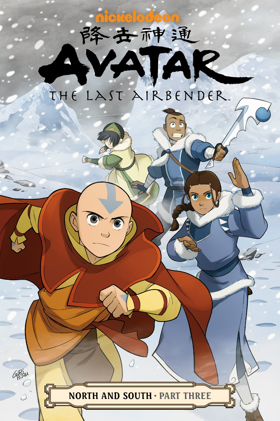 Nickelodeon Avatar: The Last Airbender - North and South issue 3 - Page 1