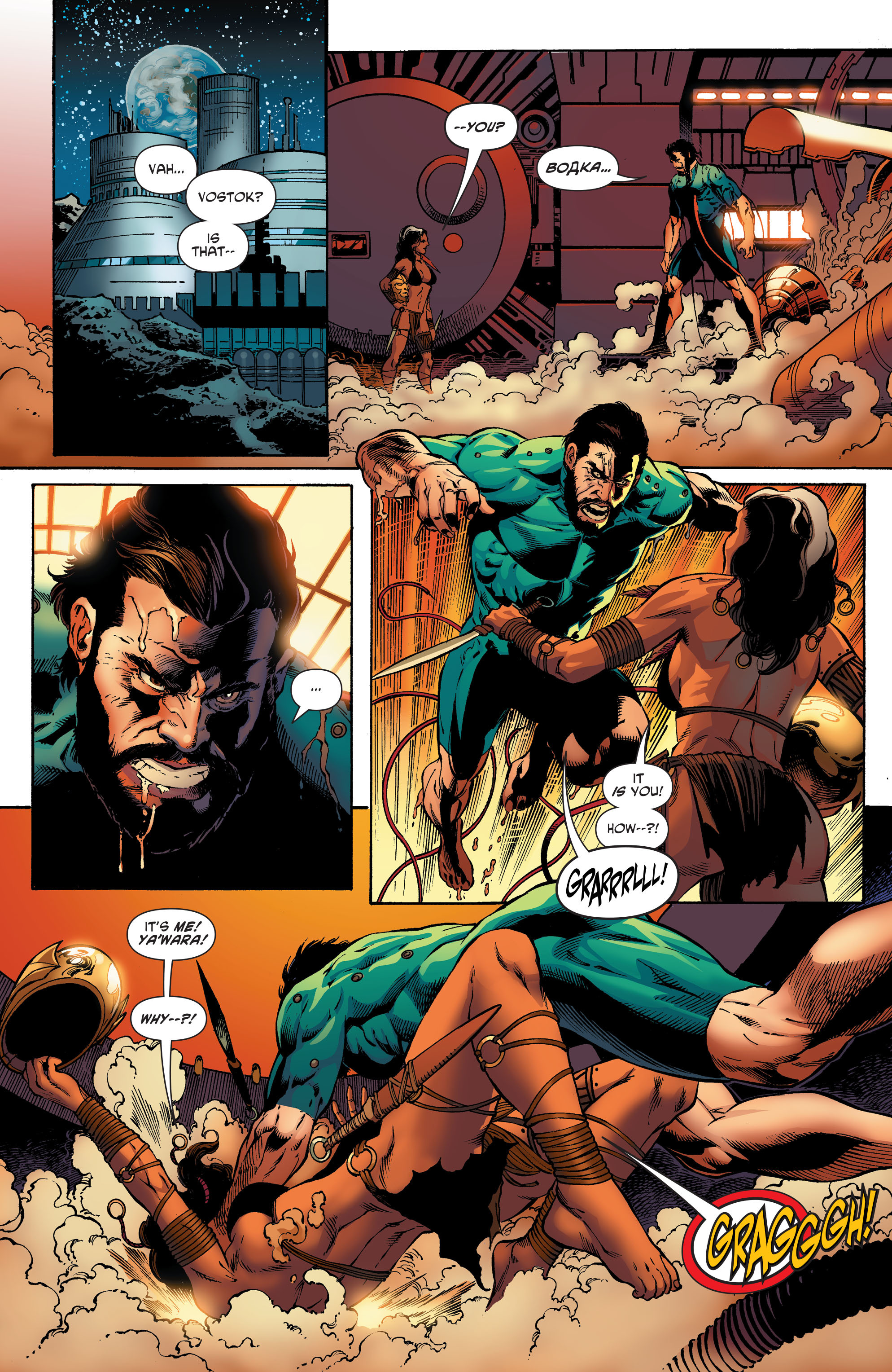 Read online Aquaman and the Others comic -  Issue #5 - 6