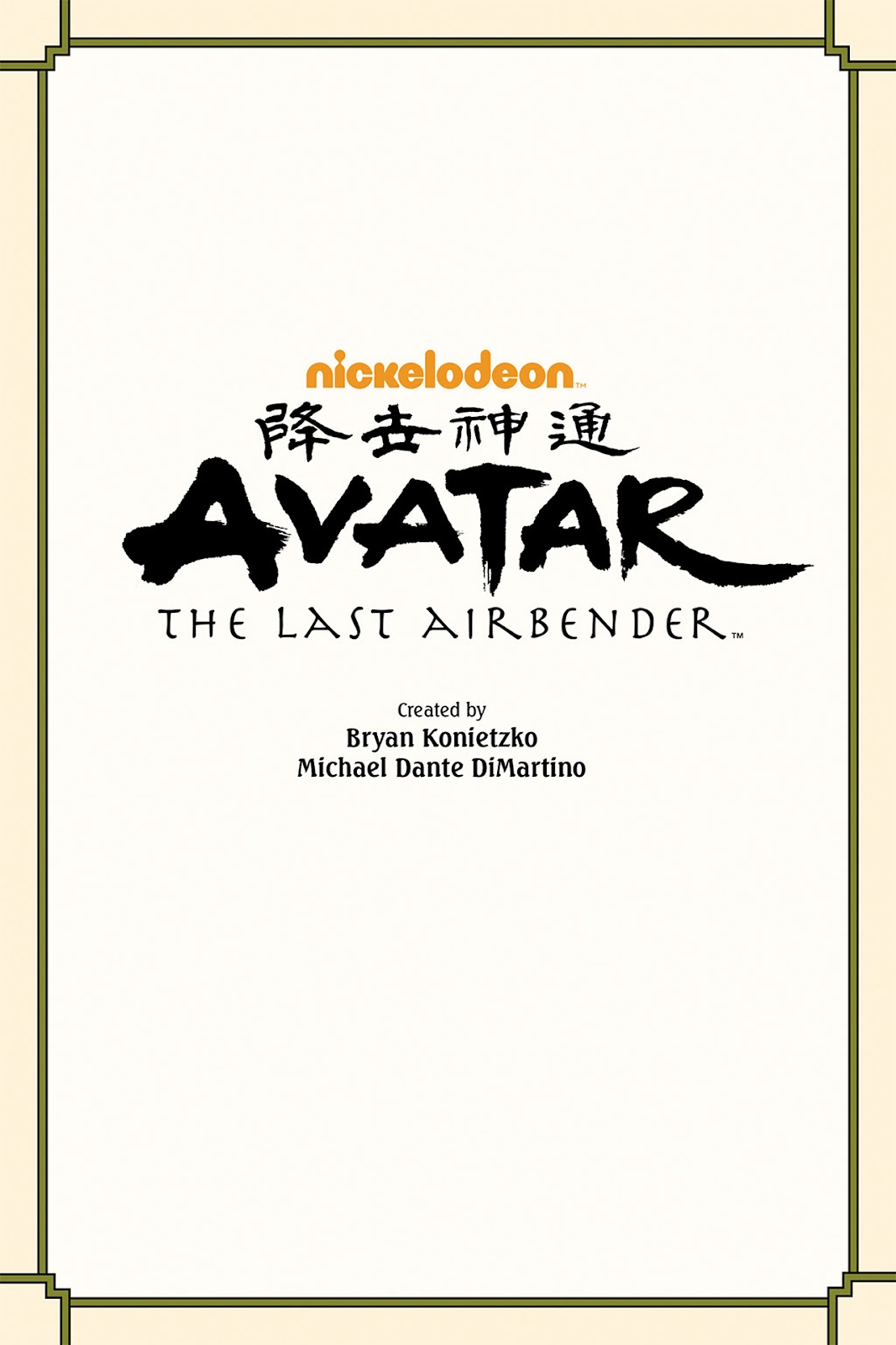 Nickelodeon Avatar: The Last Airbender - The Promise Part_3 Page 2