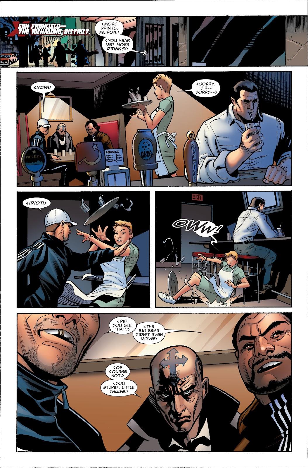 Uncanny X-Men (1963) issue 505 - Page 5