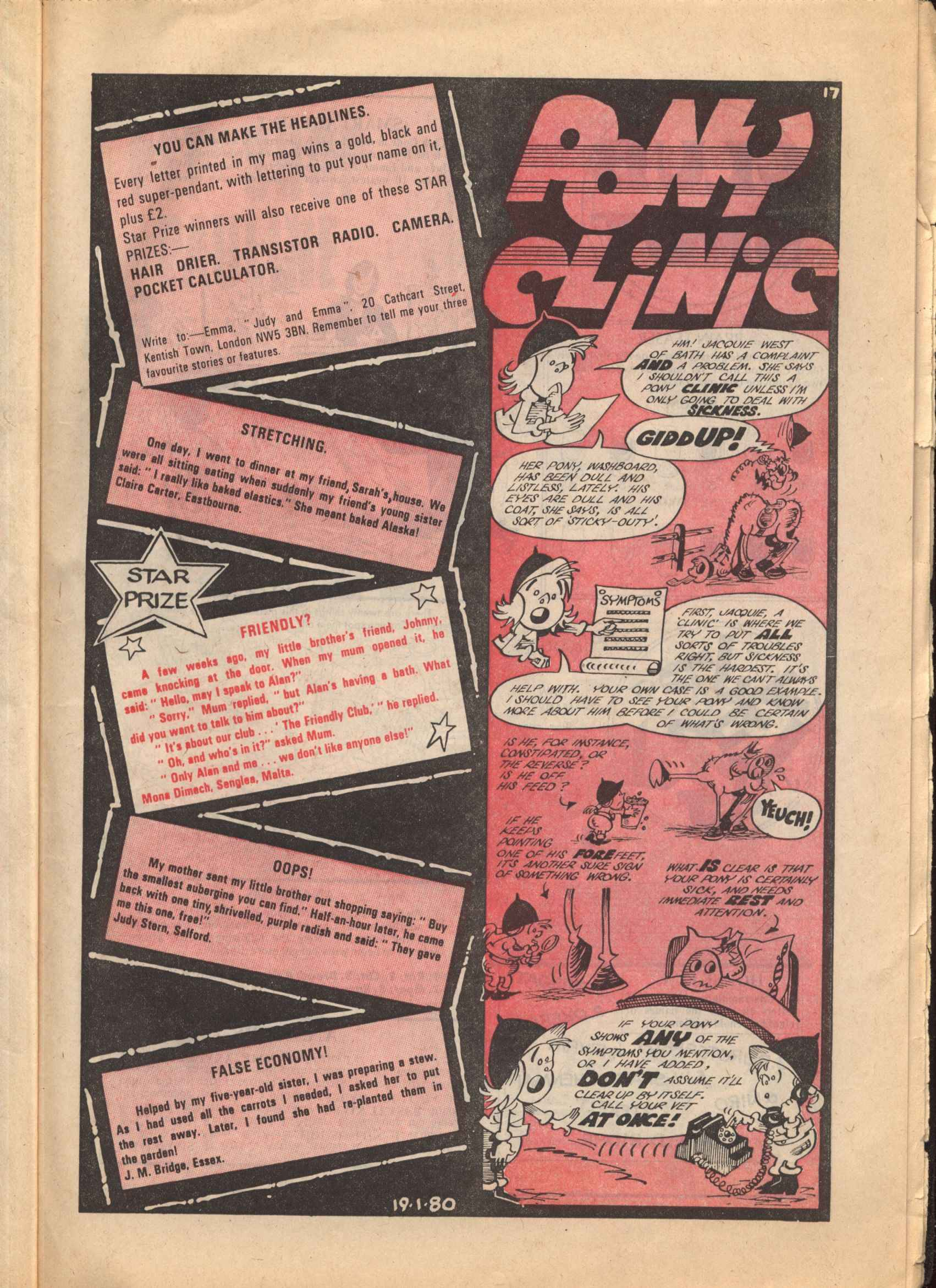Read online Judy comic -  Issue #1045 - 17