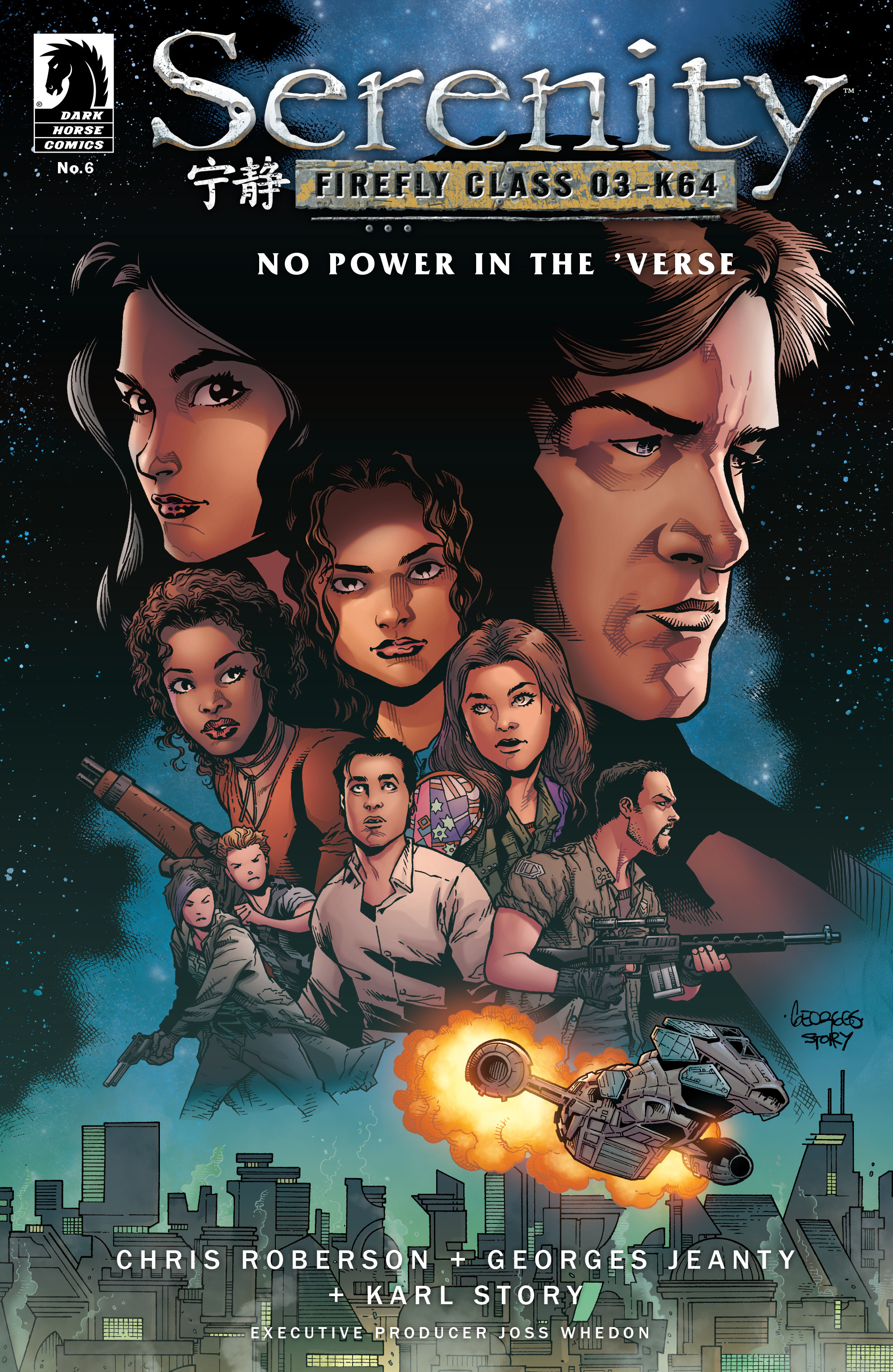 Read online Serenity: Firefly Class 03-K64 – No Power in the 'Verse comic -  Issue #6 - 2