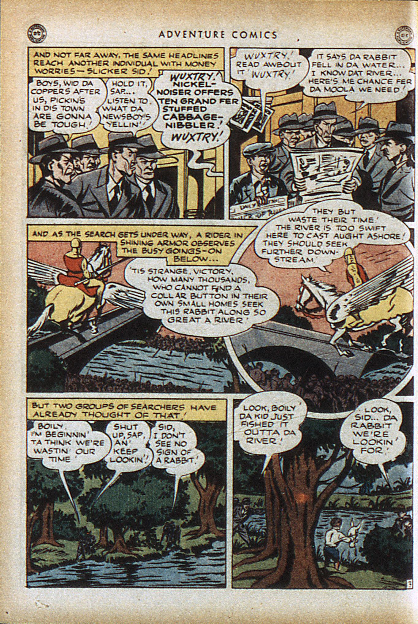 Read online Adventure Comics (1938) comic -  Issue #96 - 17