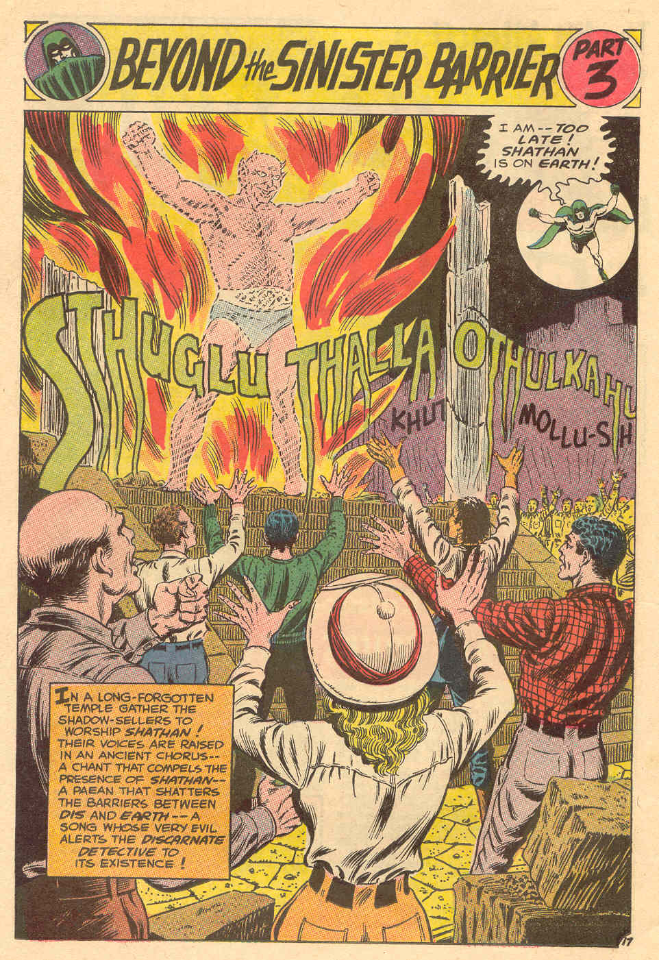 Read online Adventure Comics (1938) comic -  Issue #492 - 90