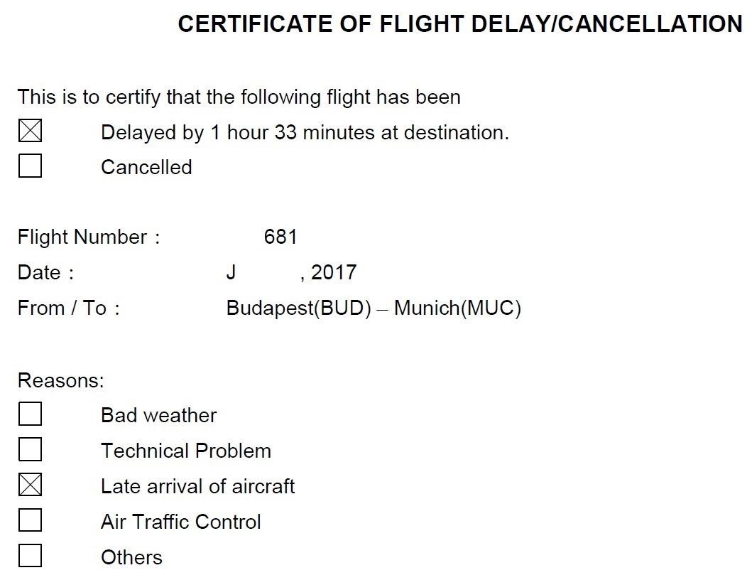 航班延誤證明