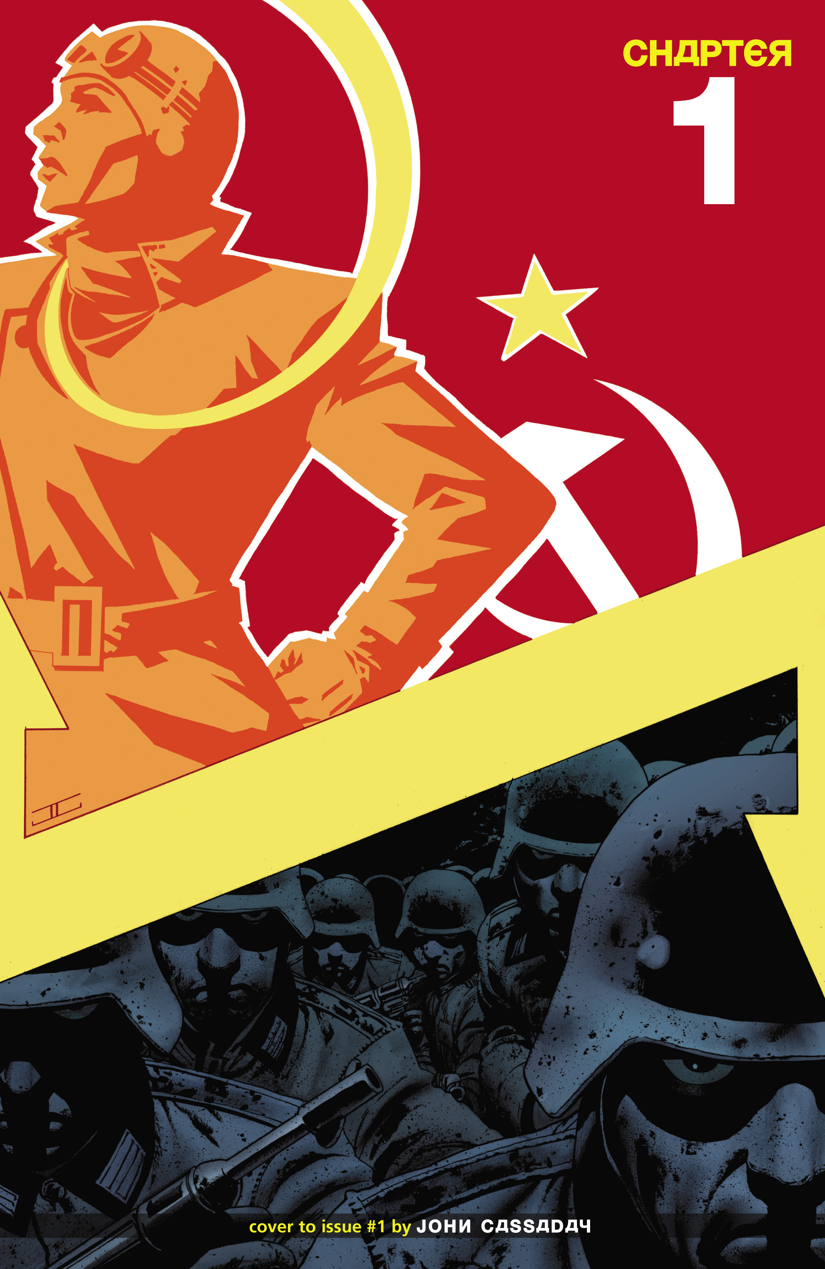 Read online Battlefields: Night Witches comic -  Issue # TPB - 4