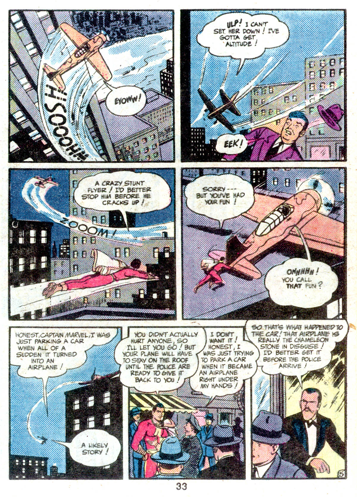Read online Adventure Comics (1938) comic -  Issue #501 - 33