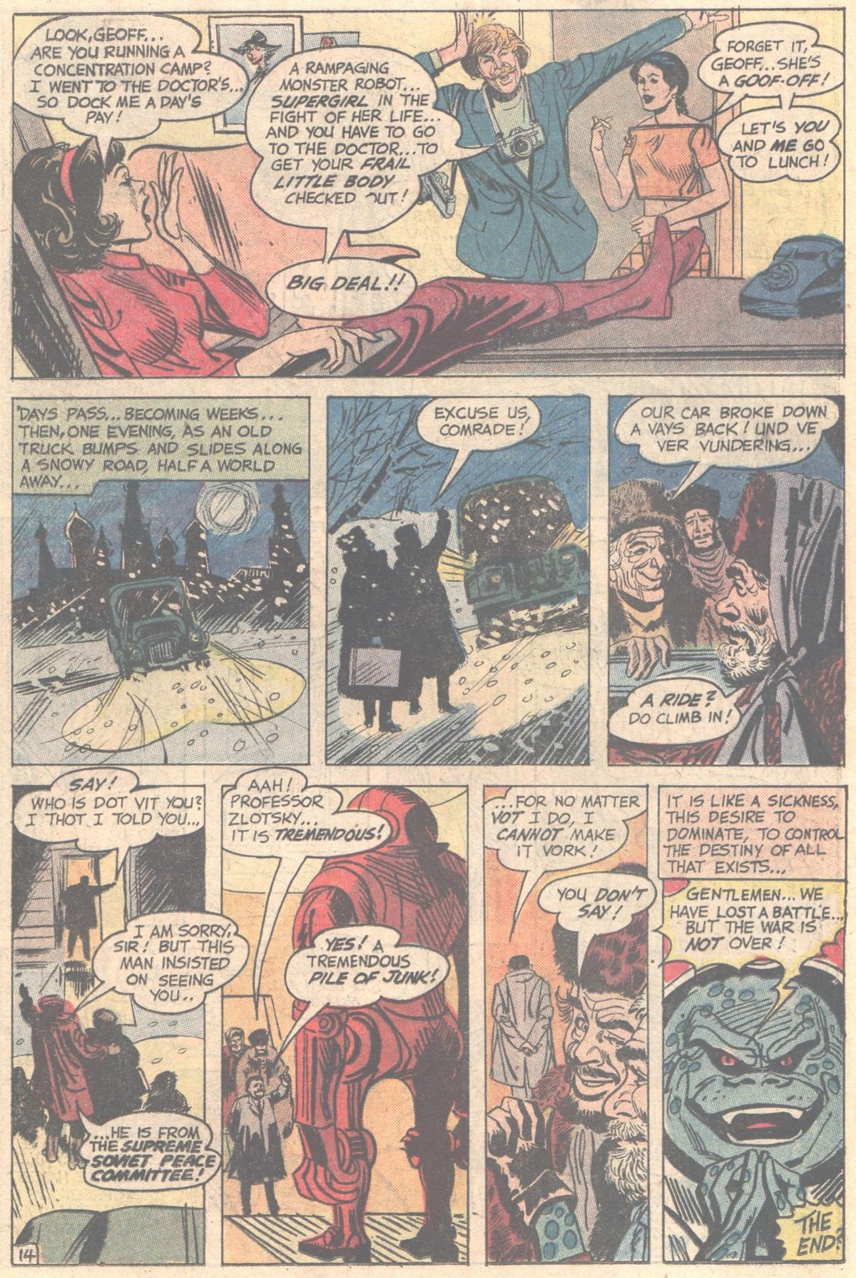 Read online Adventure Comics (1938) comic -  Issue #422 - 18