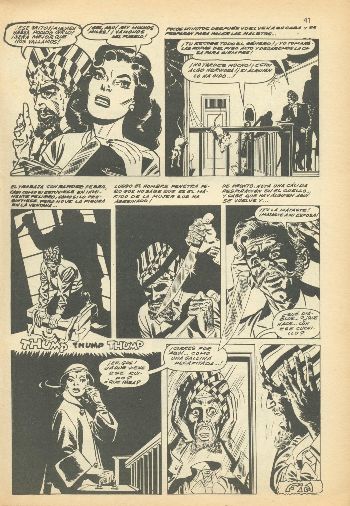 Read online Adventures into Weird Worlds comic -  Issue #12 - 14
