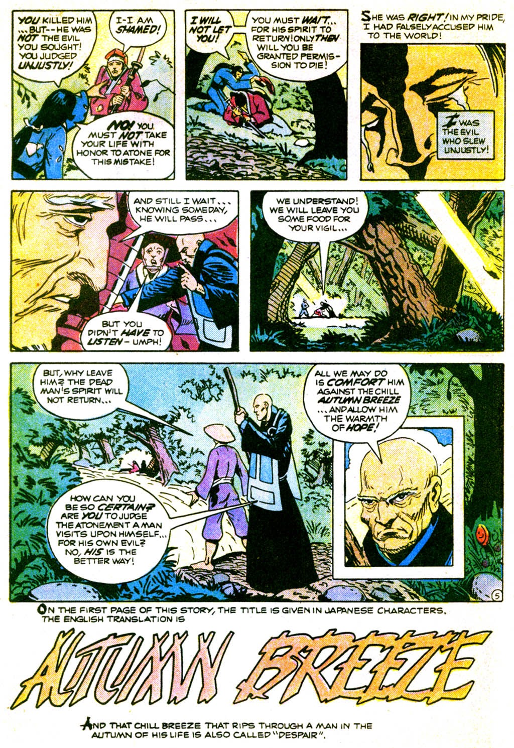 Read online Sgt. Rock comic -  Issue #373 - 31