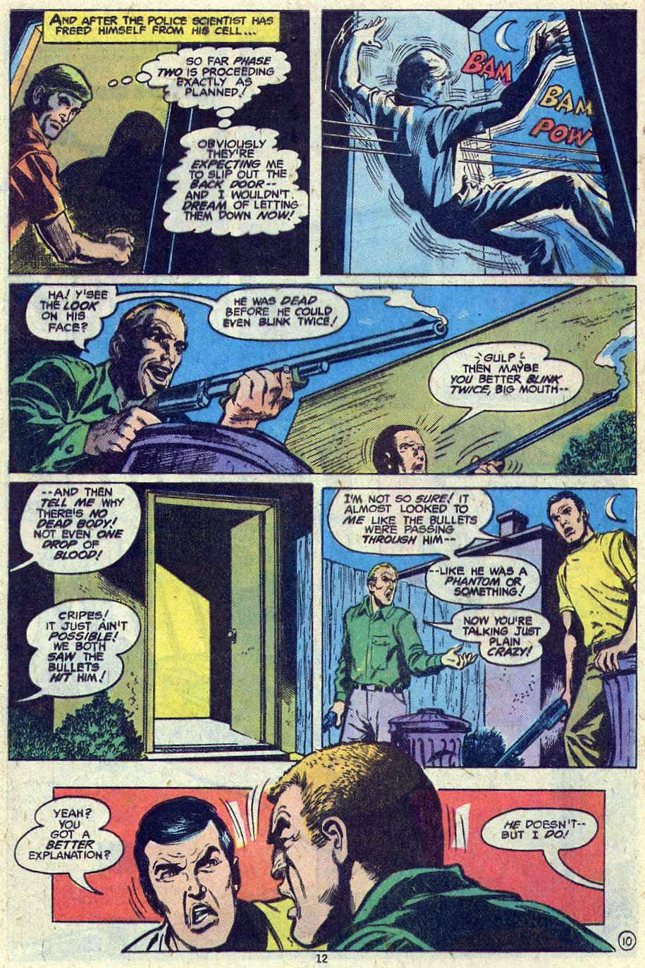 Read online Adventure Comics (1938) comic -  Issue #461 - 12