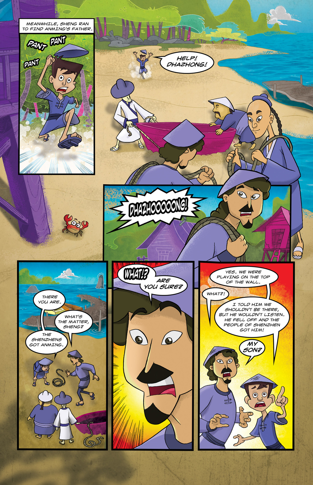 Read online 1001 Nights comic -  Issue #6 - 11