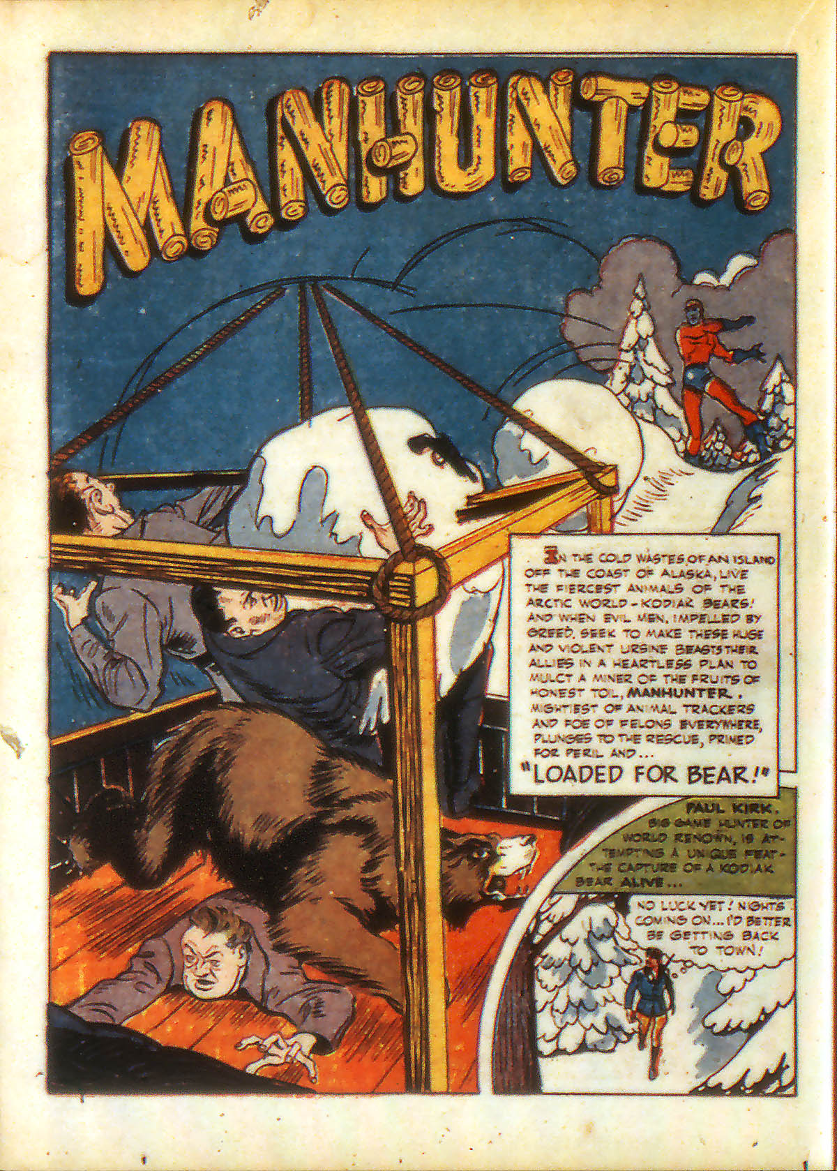Read online Adventure Comics (1938) comic -  Issue #88 - 40