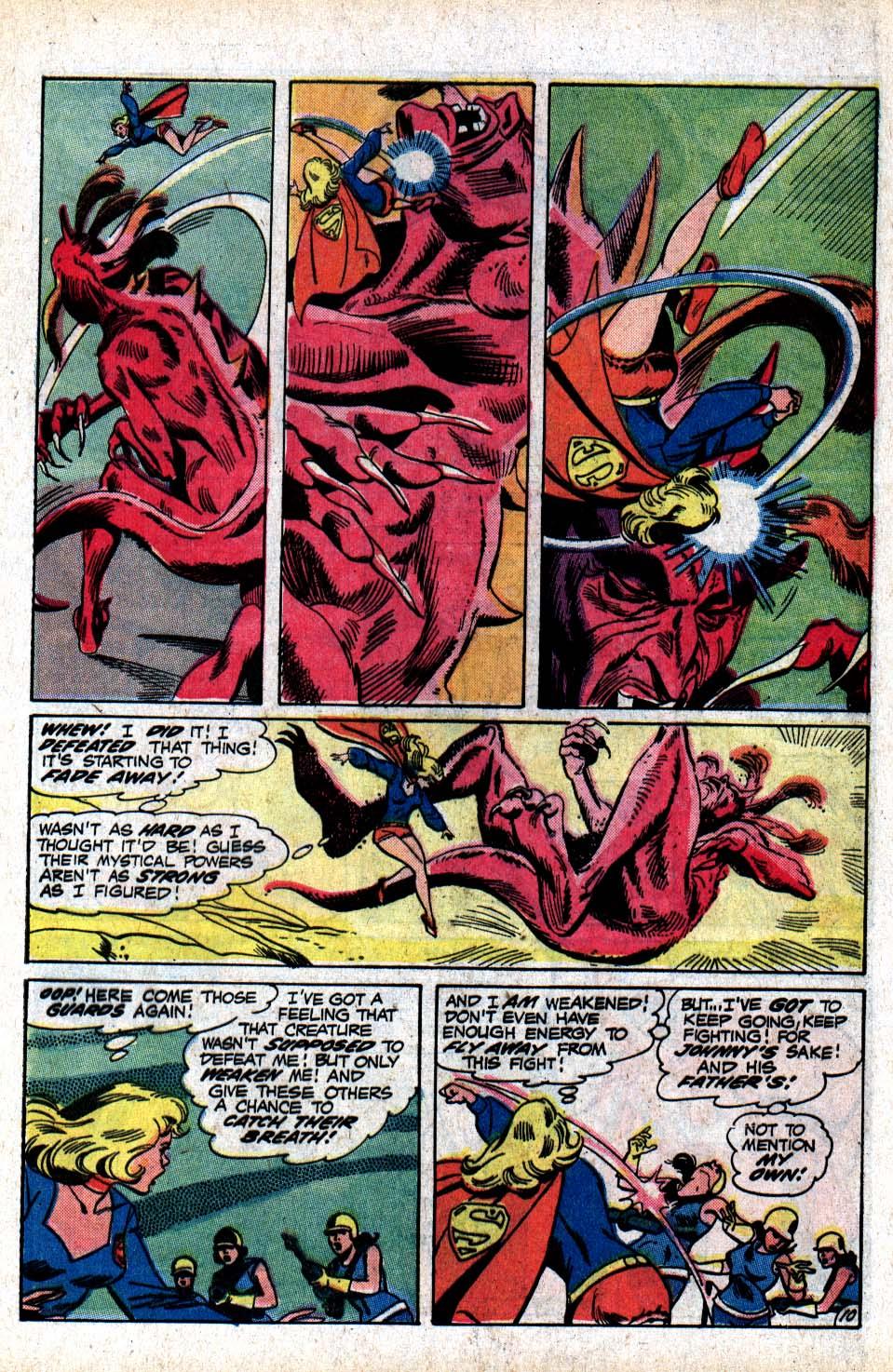 Read online Adventure Comics (1938) comic -  Issue #417 - 13