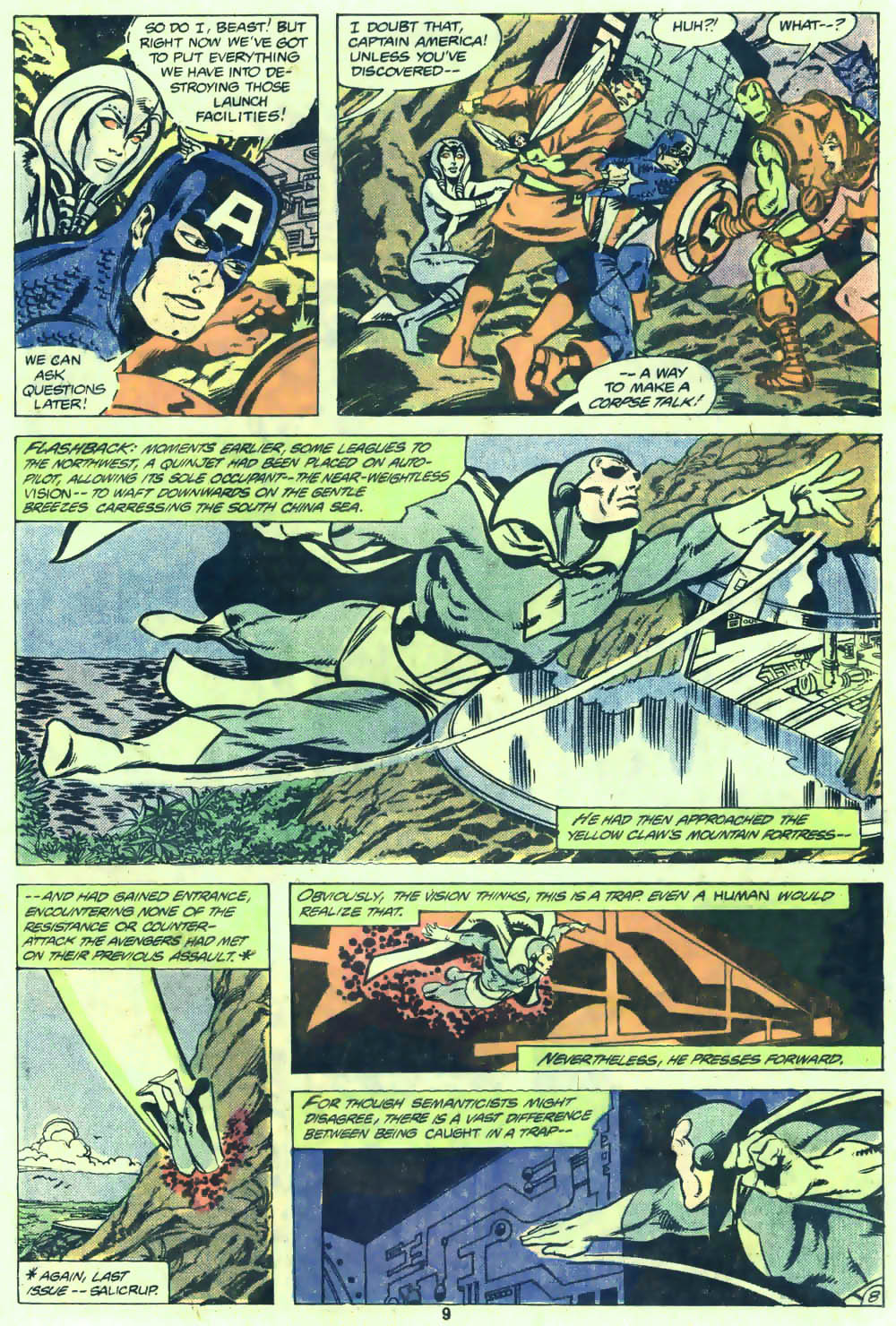 The Avengers (1963) 205 Page 8