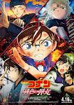 Thám Tử Lừng Danh Conan 24: Viên Đạn Đỏ - Detective Conan Movie 24: The Scarlet Bullet