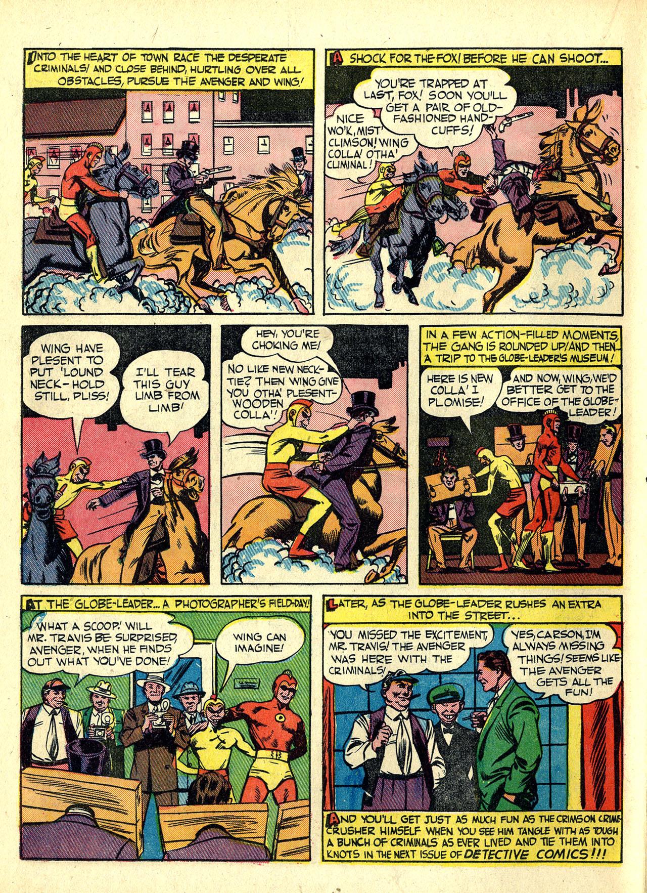 Detective Comics (1937) 73 Page 39
