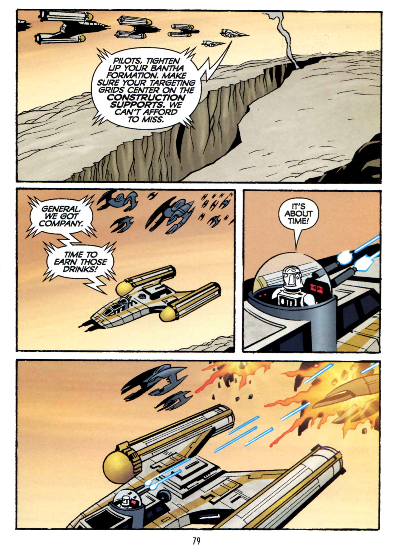 Read online Star Wars: The Clone Wars - Shipyards of Doom comic -  Issue # Full - 77