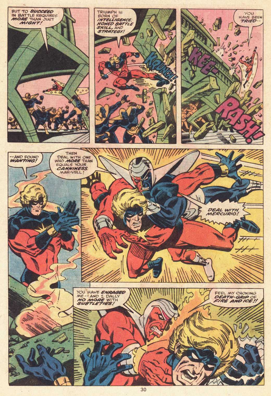 Captain Marvel (1968) issue 51 - Page 18