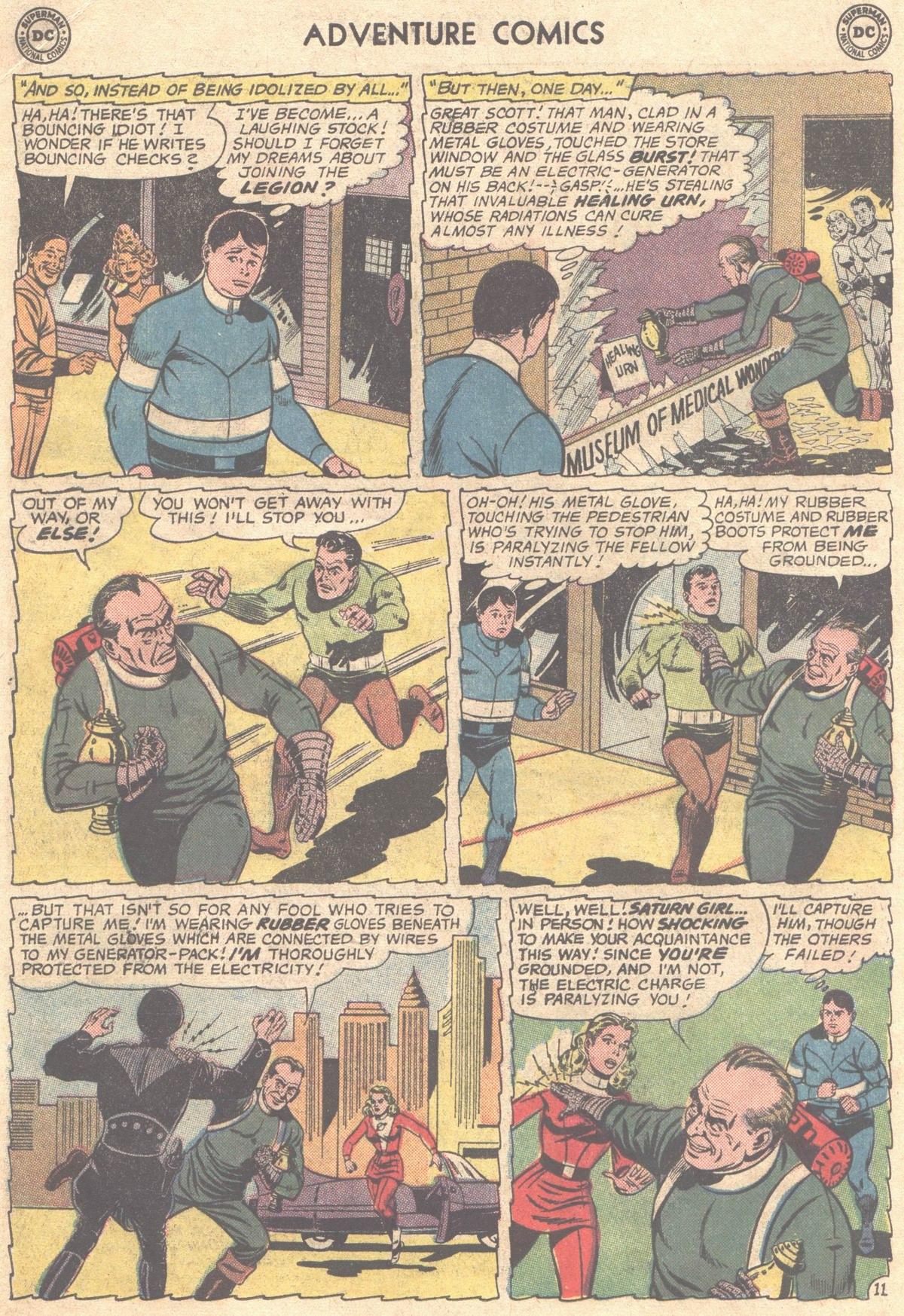 Read online Adventure Comics (1938) comic -  Issue #498 - 22