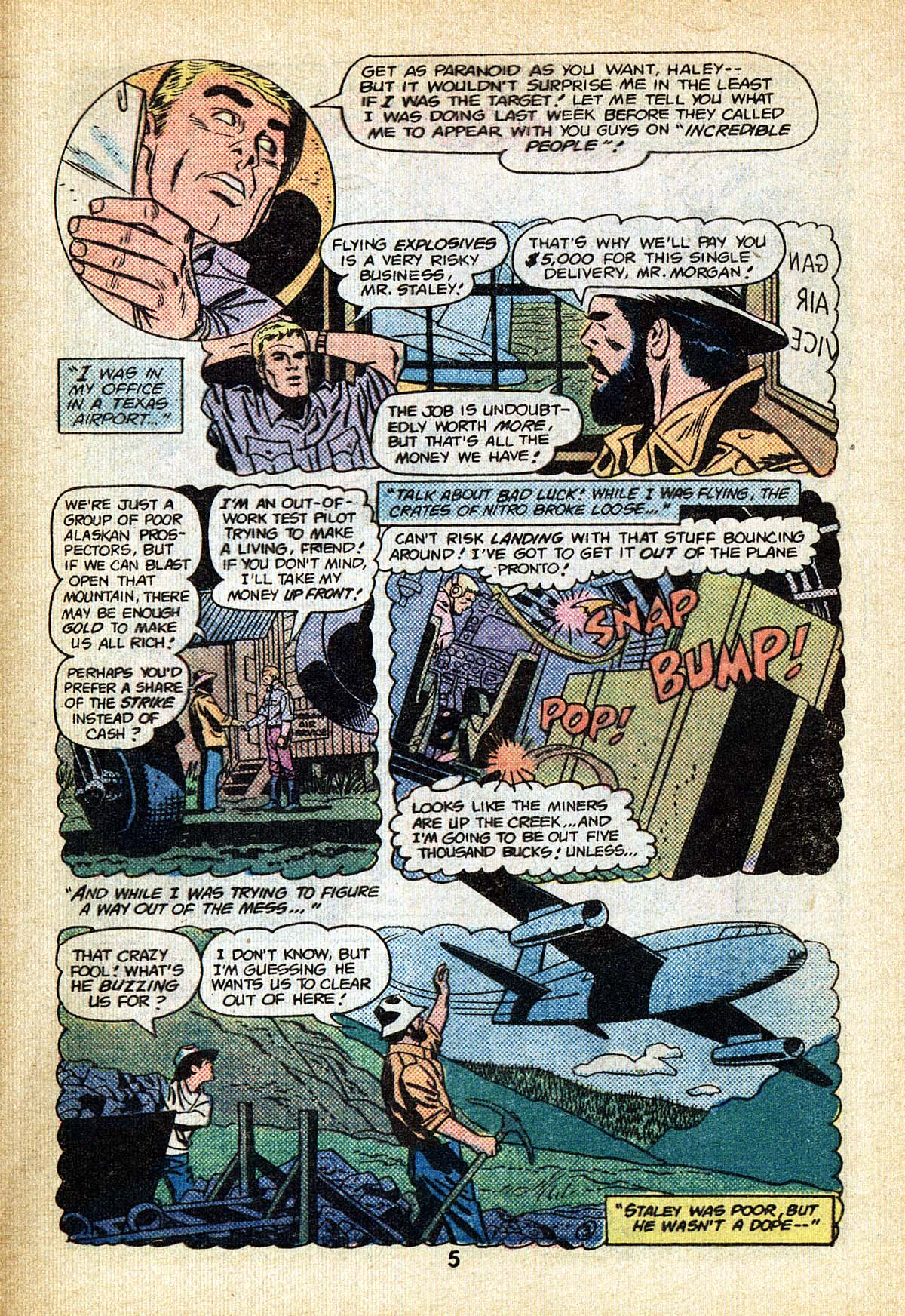 Read online Adventure Comics (1938) comic -  Issue #495 - 5
