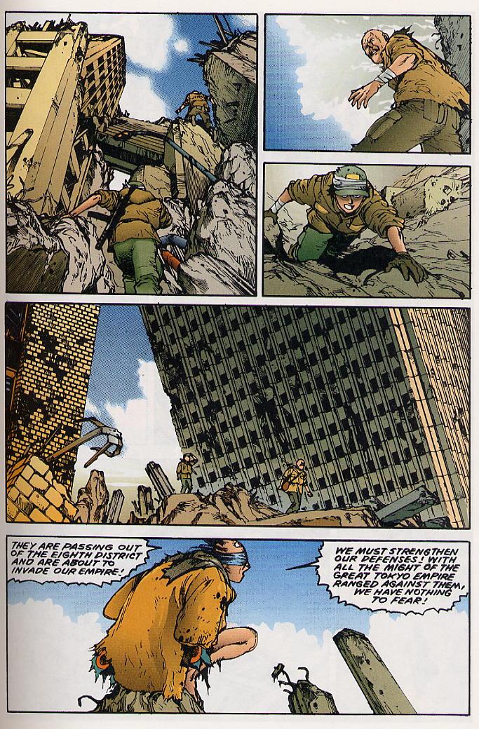 Read online Akira comic -  Issue #25 - 24