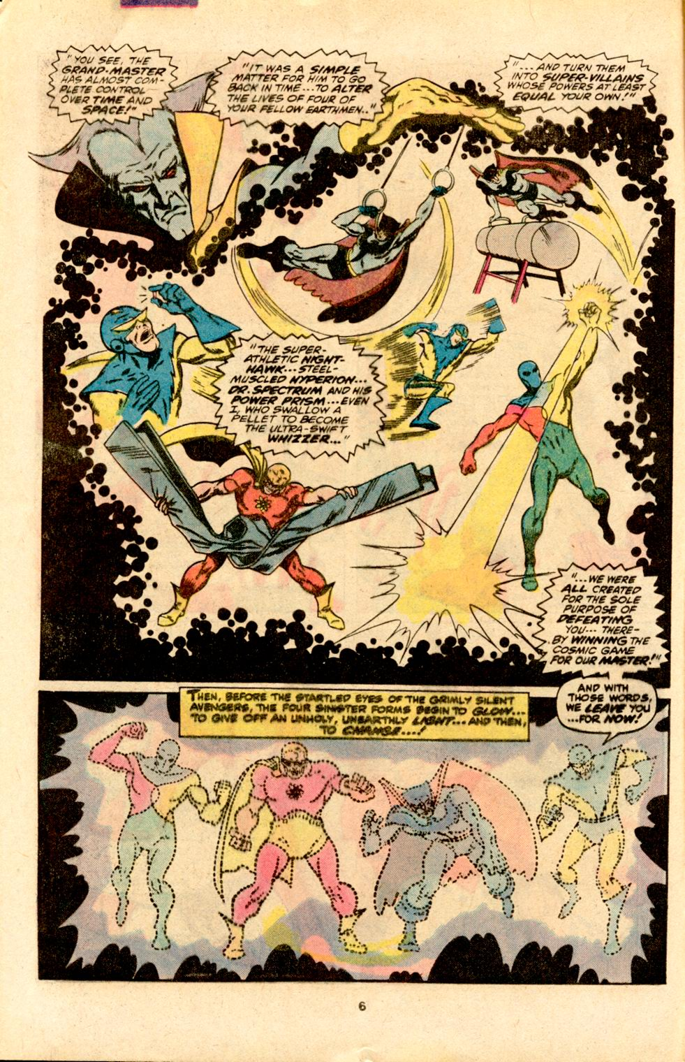 The Avengers (1963) 70 Page 5