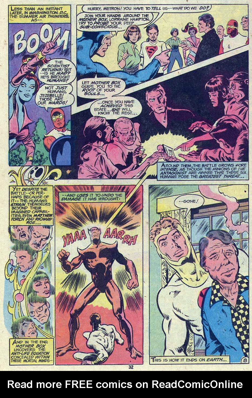 Read online Adventure Comics (1938) comic -  Issue #460 - 32