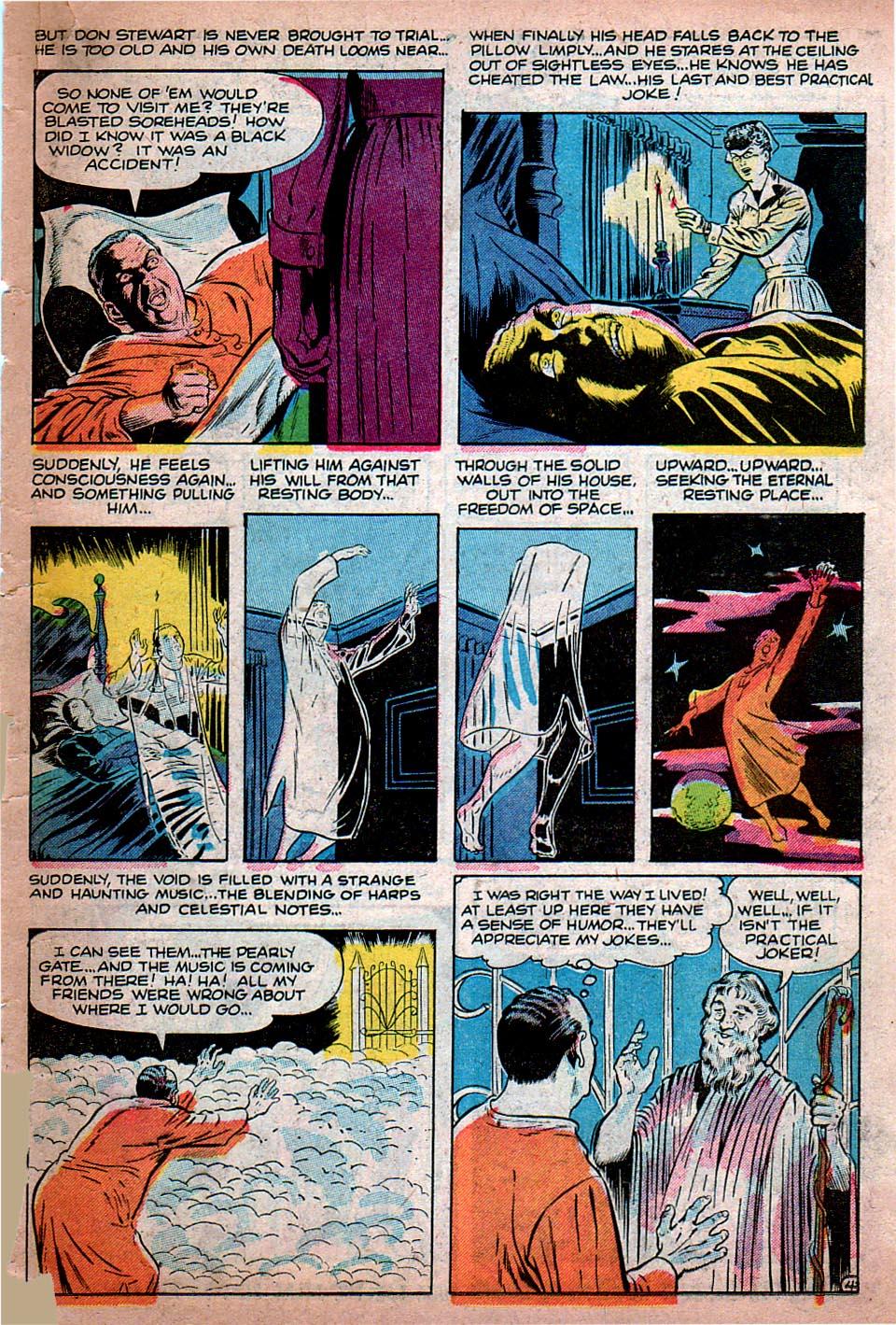 Read online Adventures into Weird Worlds comic -  Issue #15 - 12